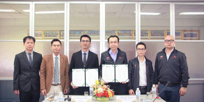 พิธีลงนามบันทึกข้อตกลงความร่วมมือ กับ NSK Thailand