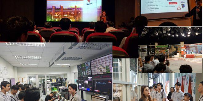 โครงการศึกษาดูงานของนักศึกษาสาขาวิชาวิศวกรรมซอฟต์แวร์