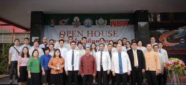 Open House คณะเทคโนโลยีอุตสาหกรรม