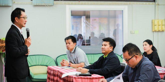 โครงการส่งเสริมอาจารย์เข้าสู่ตำแหน่งทางวิชาการและพัฒนาตำแหน่งทางวิชาการที่สูงขึ้น